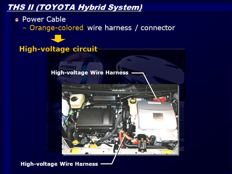 Hybrid High Voltage Wire Color : Toyota hybrid technology ppt download
