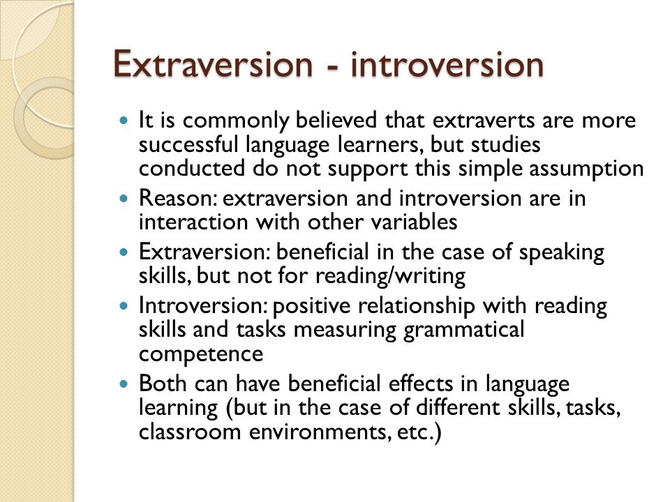Introversion as a Norm