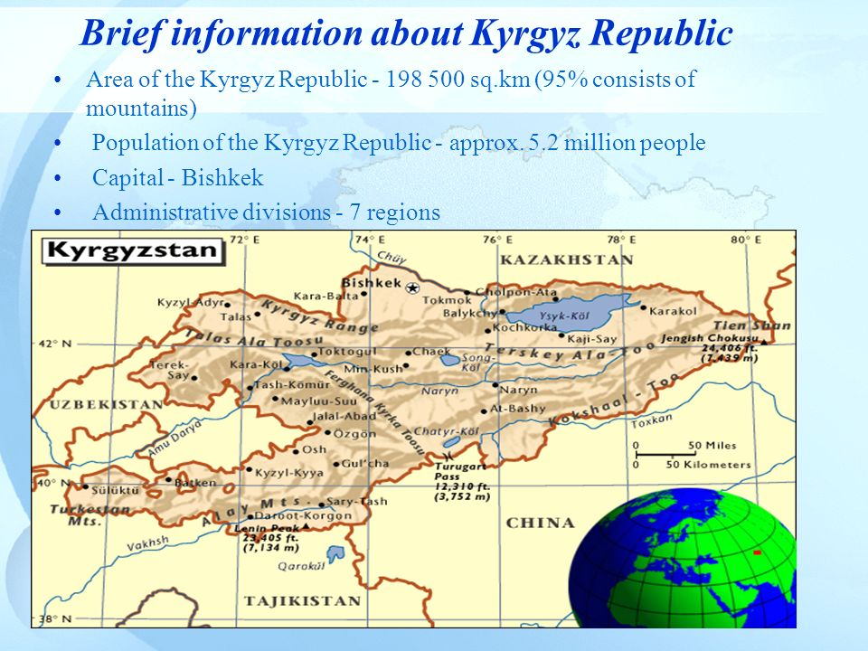 Mining sector of the Kyrgyz Republic  ppt video online download