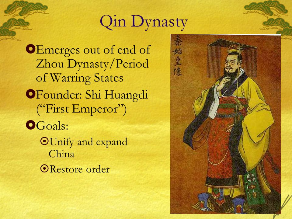 the transformation of the chinese government during the qin dynasty Was the ruling chinese dynasty between 221 and 206 bc the qin state derived its name from its heartland of qin, in modern-day shaanxi the qin's strength had been consolidated by lord shang yang during the warring states period, in the 4th century bc.