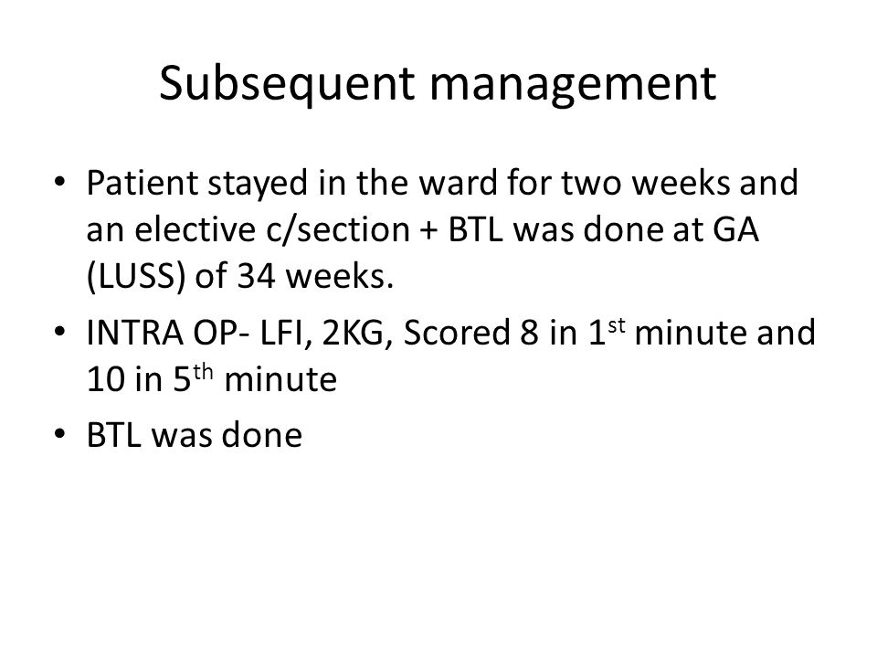 Subsequent management