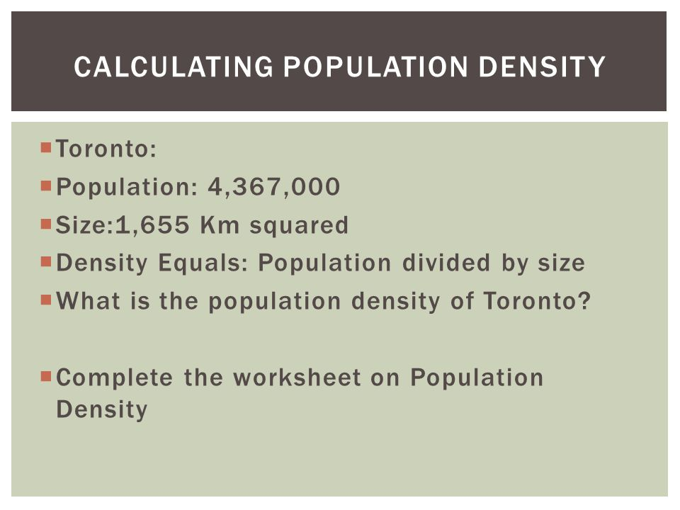 Geography 8 What does the word Geography mean ppt download – Population Density Worksheet