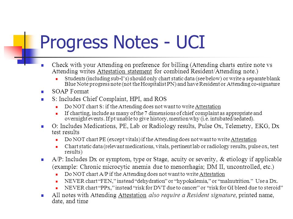 internal medicine progress note template