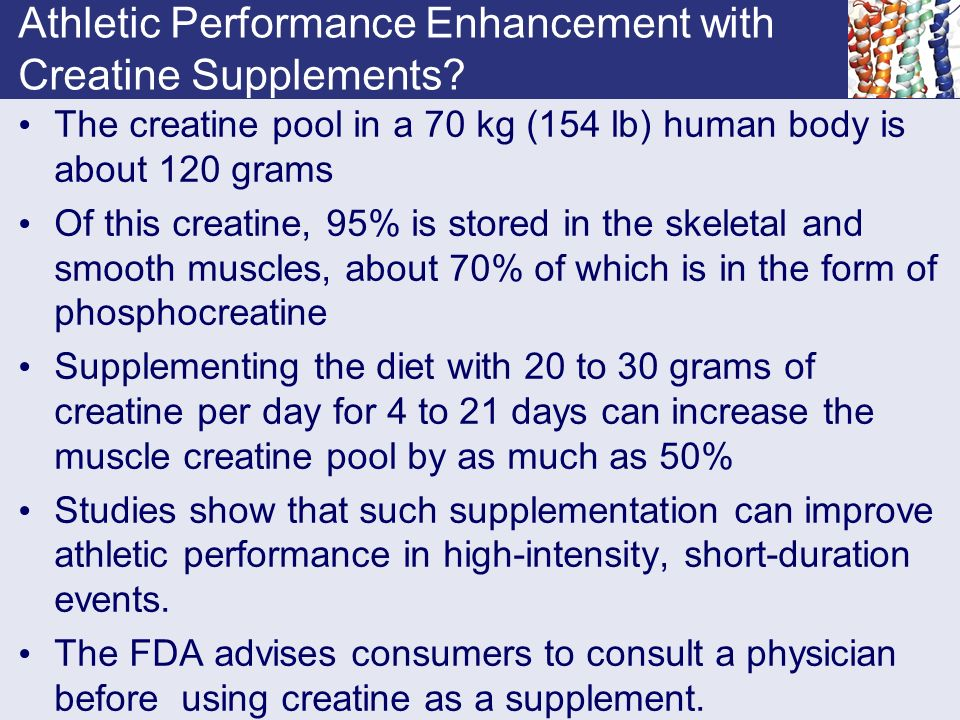the use of creatine phosphate supplementation to enhance athletic performance Creatine is stored in skeletal muscle, dietary creatine supplementation has traditionally been important for athletes and bodybuilders to increase the power, strength, and mass of the skeletal muscle.