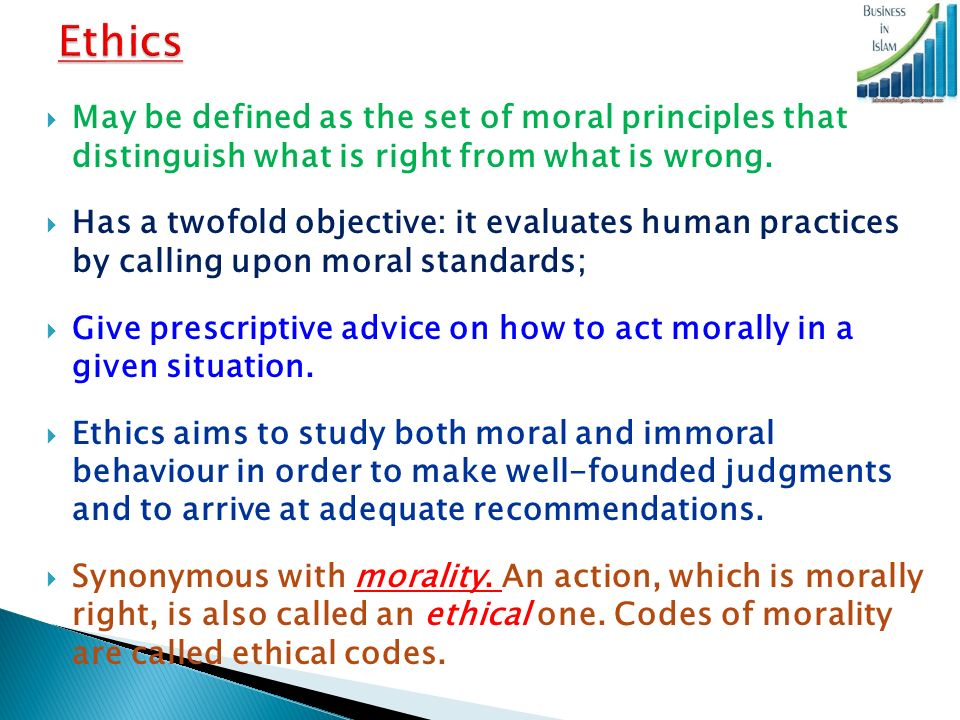 3 actions always be morally right wrong What's wrong with lying christine m korsgaard harvard university  but almost no one thinks that lying is always wrong:  actions are right or wrong:.
