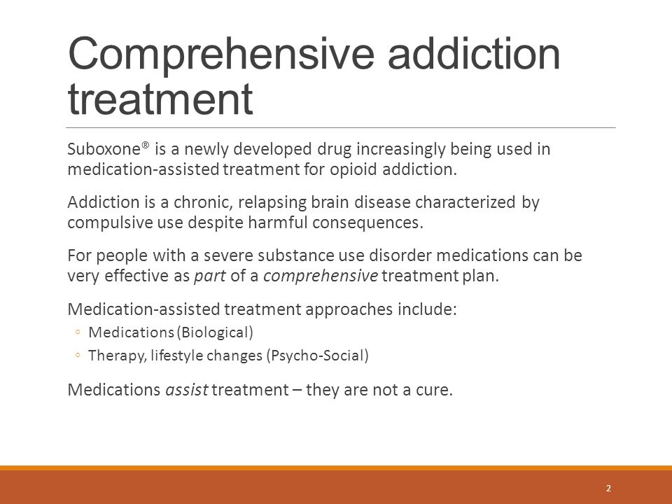 comprehensive treatment plan A comprehensive treatment plan for alcohol dependence should consist of three major components medical – professionalhealthcare that may include medication, in order to address physical issues.