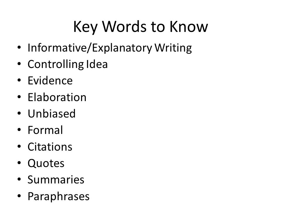 essay key words and phrases