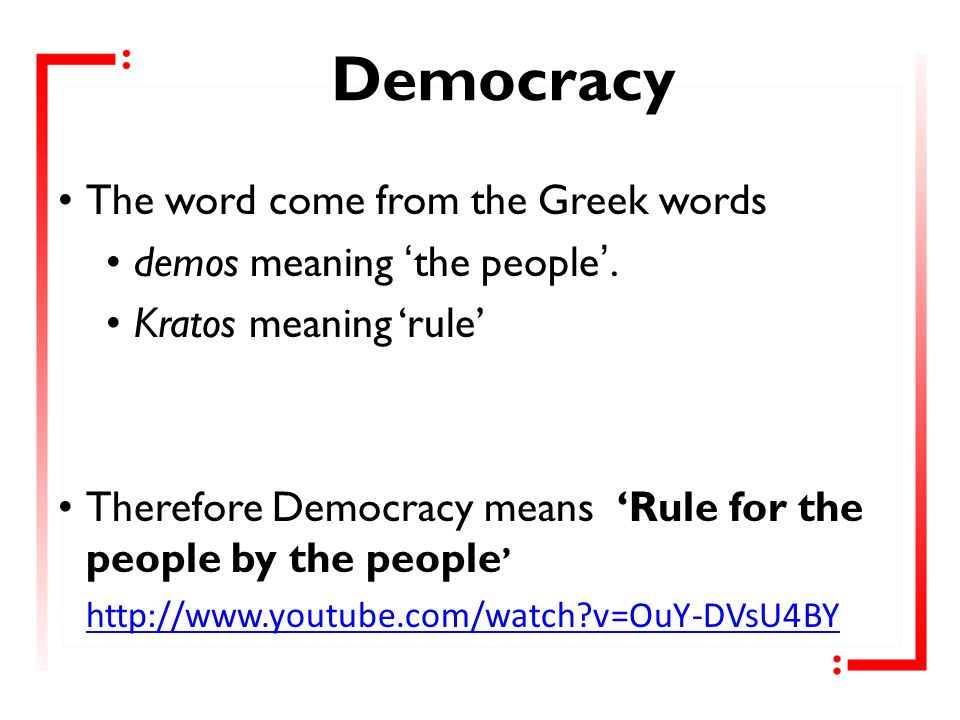 a definition of democracy in the works of thrasymachus We have about 30 works  thrasymachus argues that justice is the interest of  a tyrant, an aristocracy or free citizens as a whole (democracy) that class.
