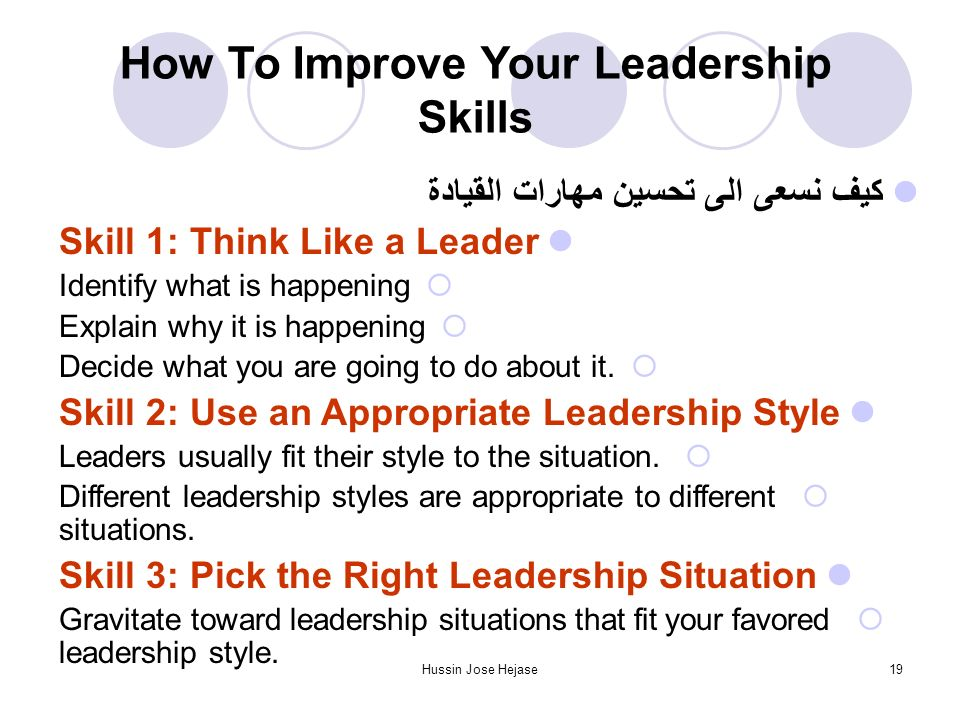 how to improve your leadership skills This course will introduce you to some of the import techniques and theories that can help you to improve your leadership skills and be more effective in your role.