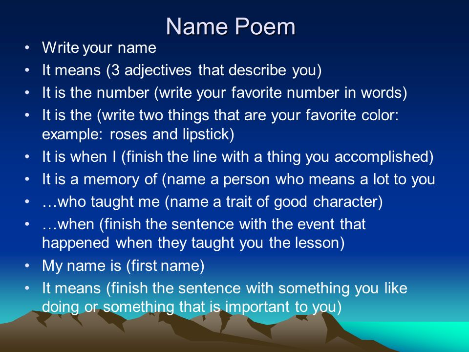 How to write a poem using someones name