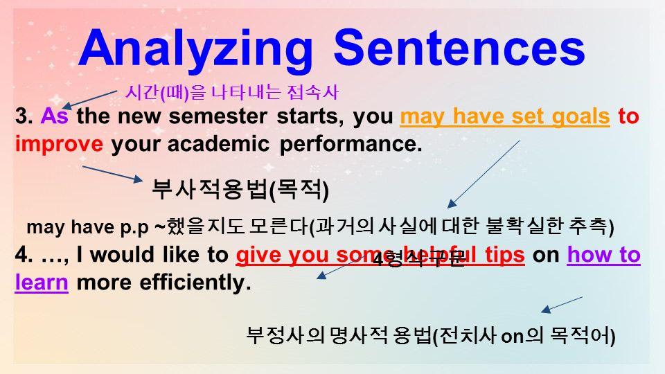 Useful Usages 1 Stay + adjective(형용사) = Keep + adjective ...