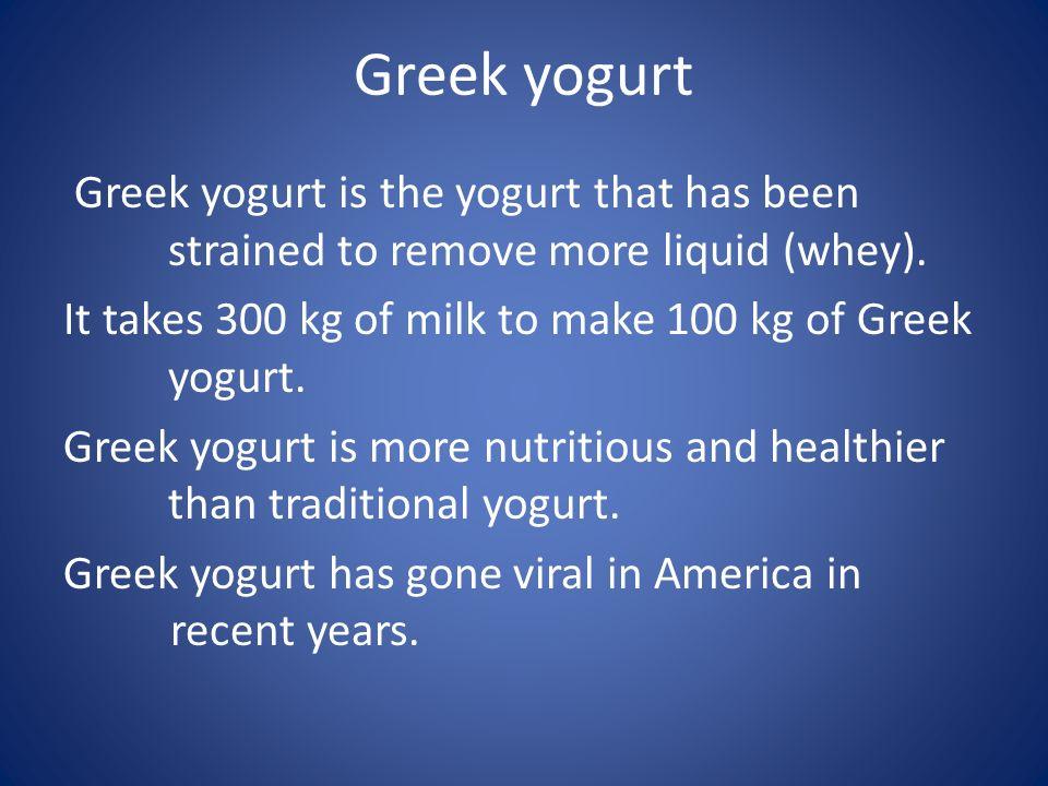 how to make liquid yogurt