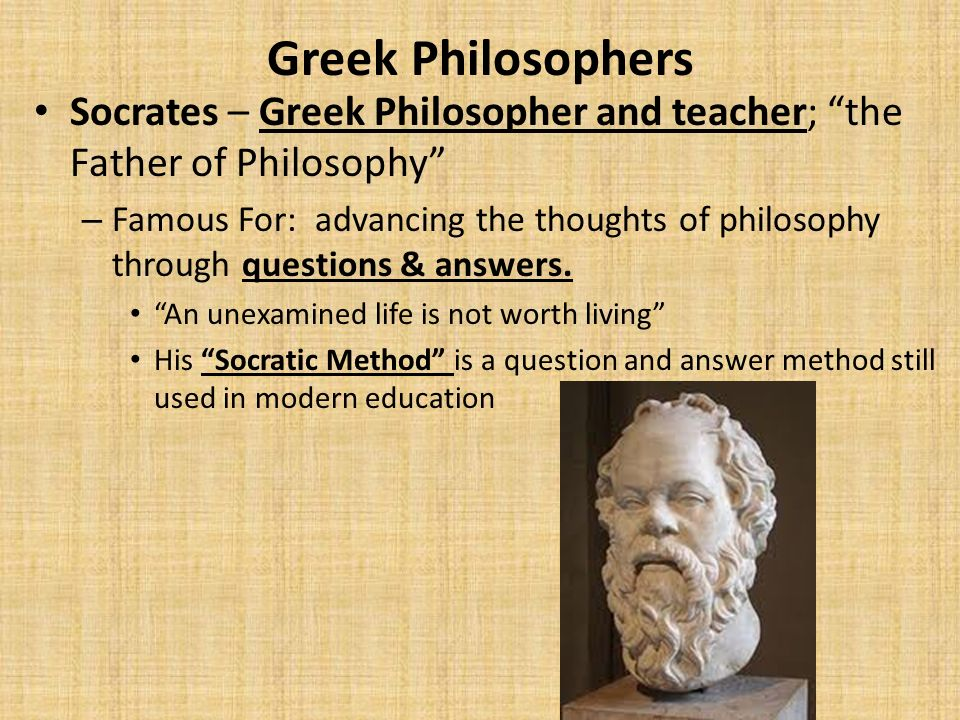 Wonderful Quotes By the Famous Greek Philosopher Socrates