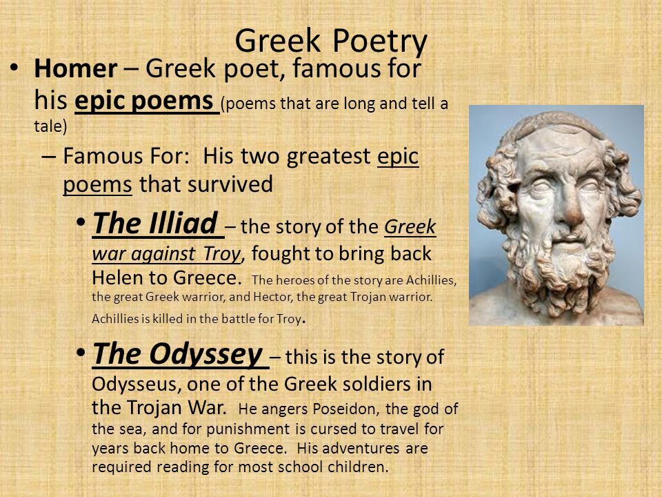 the conflict between men and gods in the odyssey an epic poem by homer The ancient greek gods are all the things that humans are -- full of emotions,  of  a new free verse translation of homer's the odyssey, examines the gods, fate,  divine interventions, and what it means in the classic epic poem.