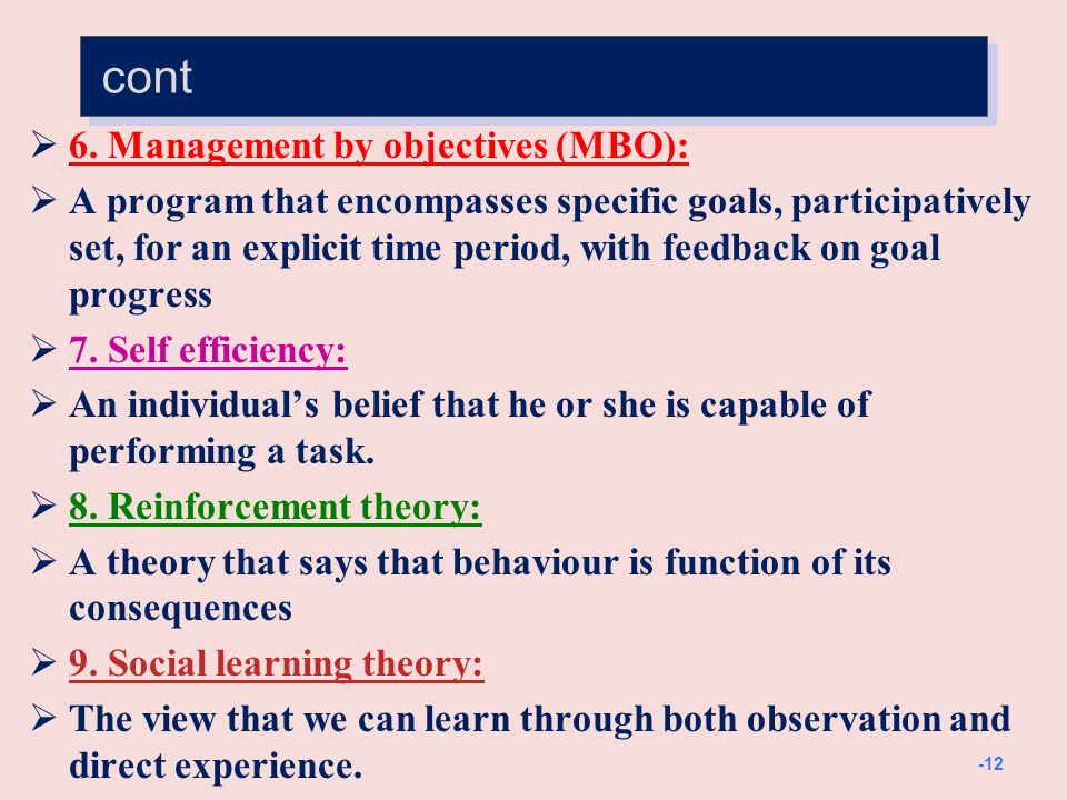 Cont. 10. Equity theory: