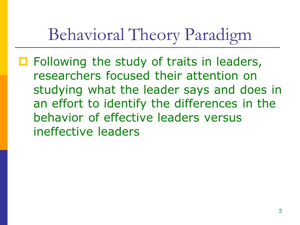 theory and paradigm relationship
