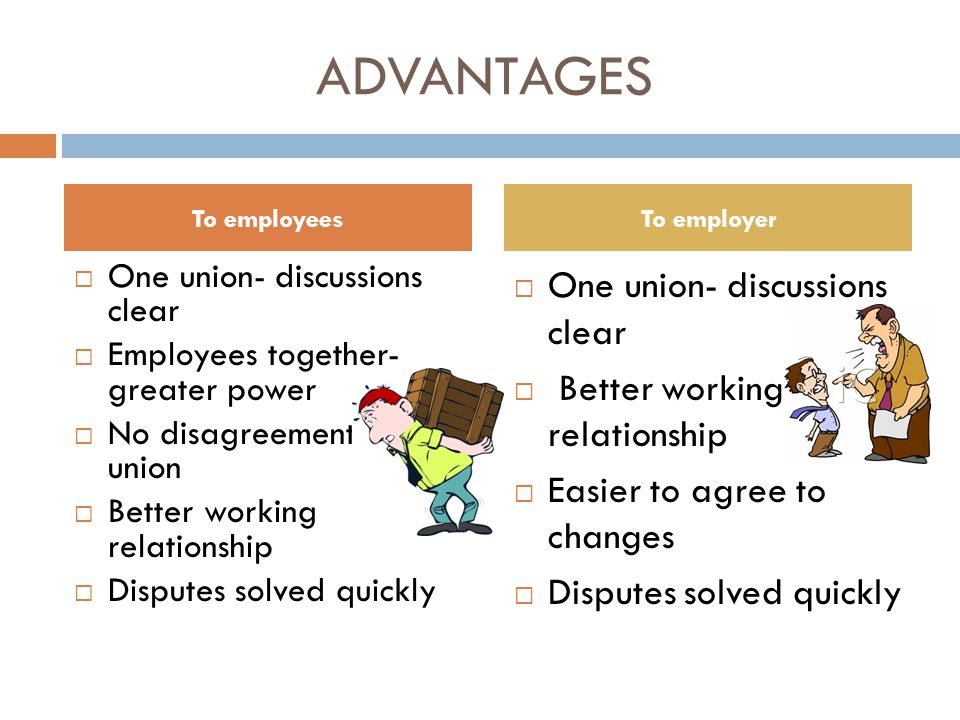 advantages and disadvantages of trade unions The advantages and disadvantages of labor unions show us that there are  positive and negative outcomes which are generated when any group can wield .