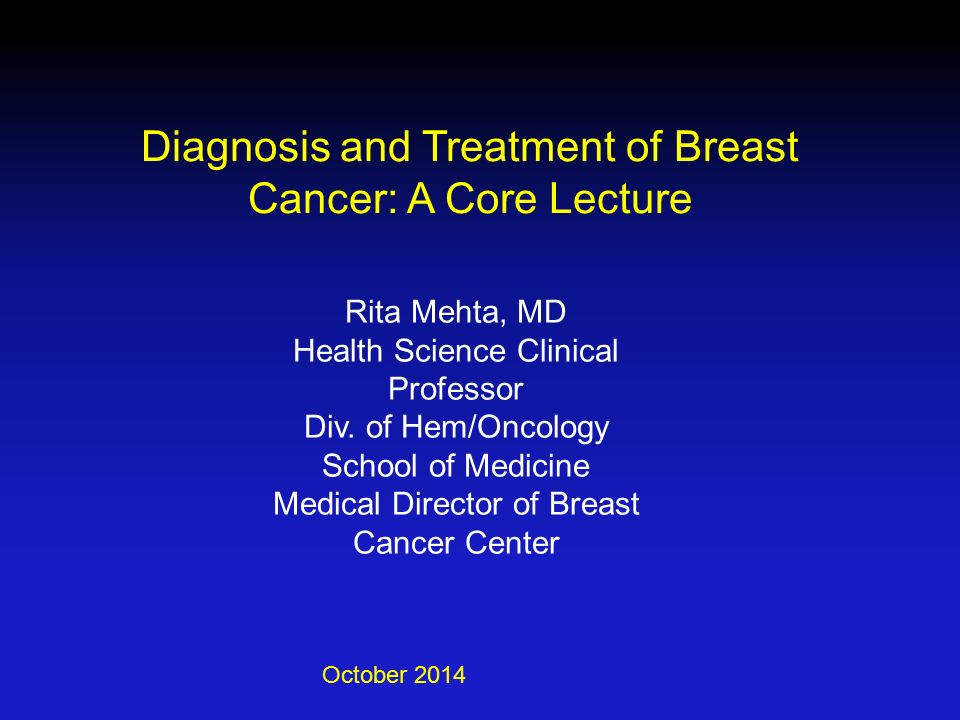 Northside Hospital - Breast Cancer Screening Diagnostics