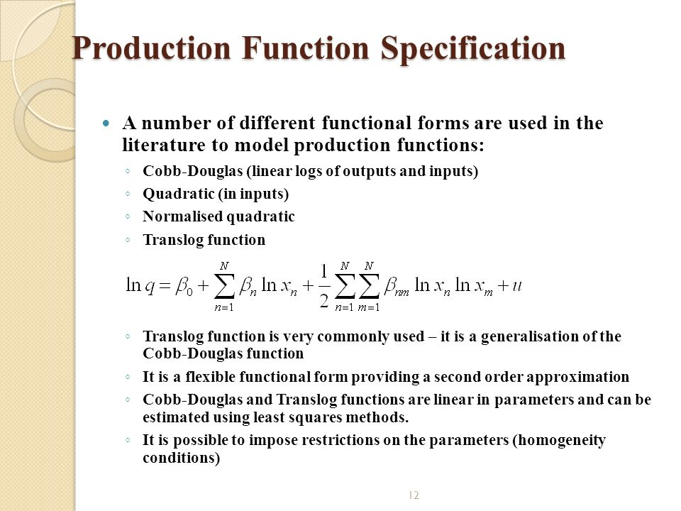 Stochastic Frontier Analysis(SFA) - ppt download