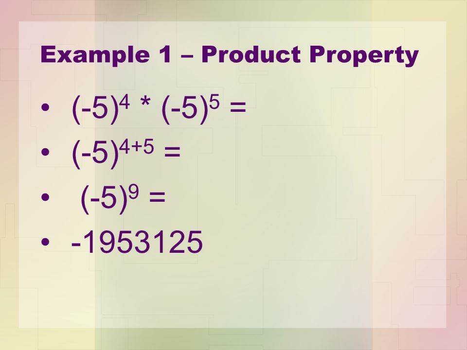 Example 1 – Product Property