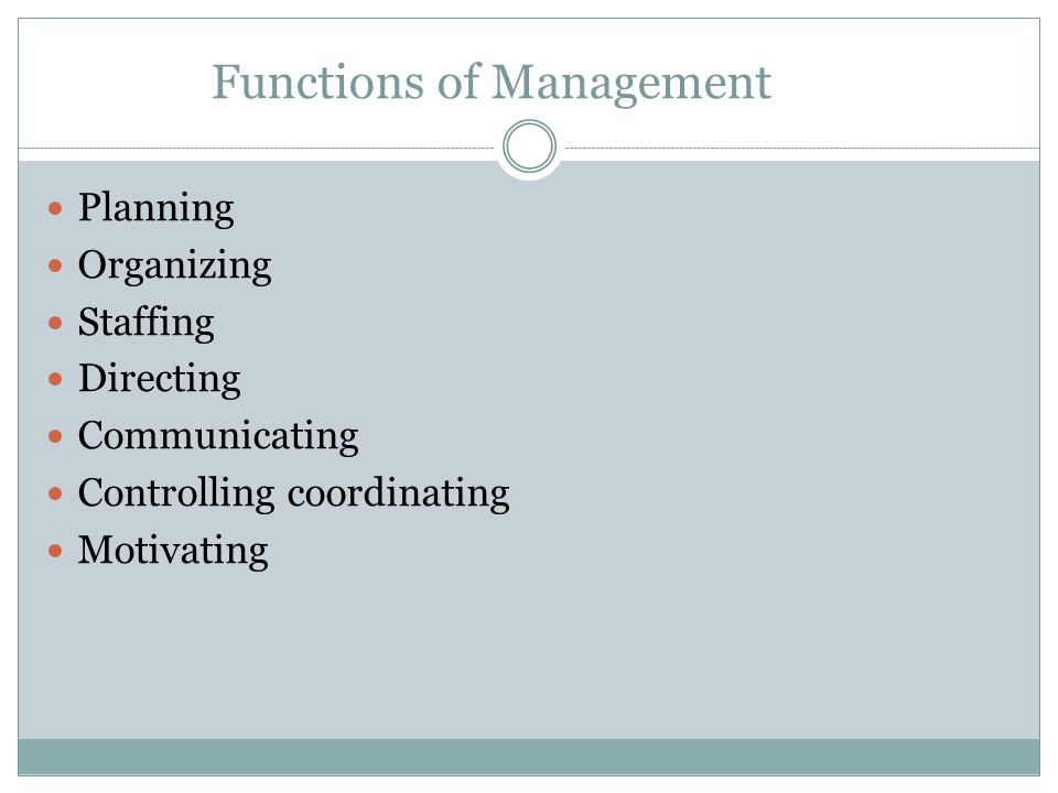 Coordinating managerial function