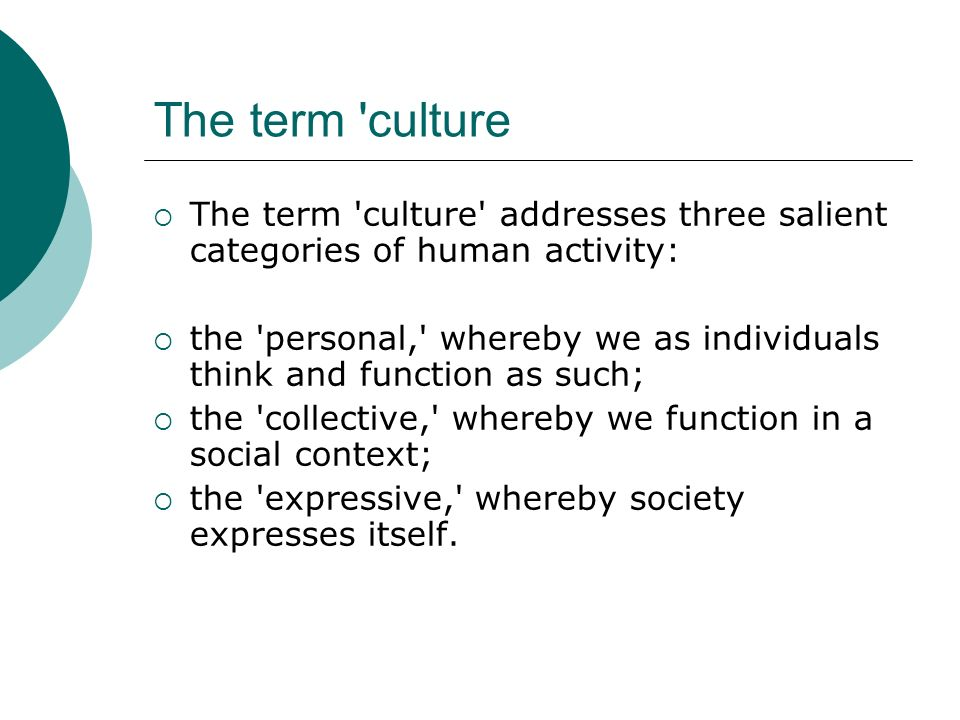 the concept of categorization in society Women possess and create it as well since tylor's time, the concept of culture has become the central focus of anthropology culture is a powerful human tool for survival, but it is culture and society culture and society are not the same thing.