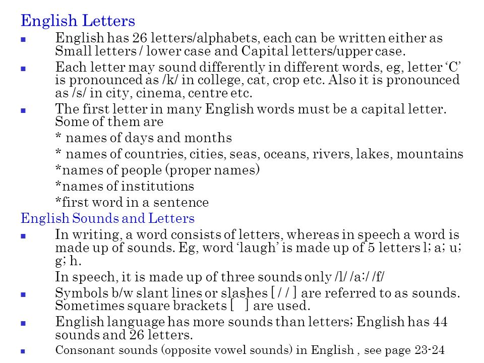 Worksheet Capital Letter English Words welcome to all ppt video online download 3 english letters english
