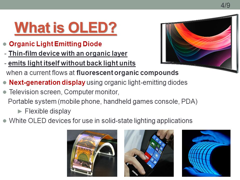 An introduction to OLED displays