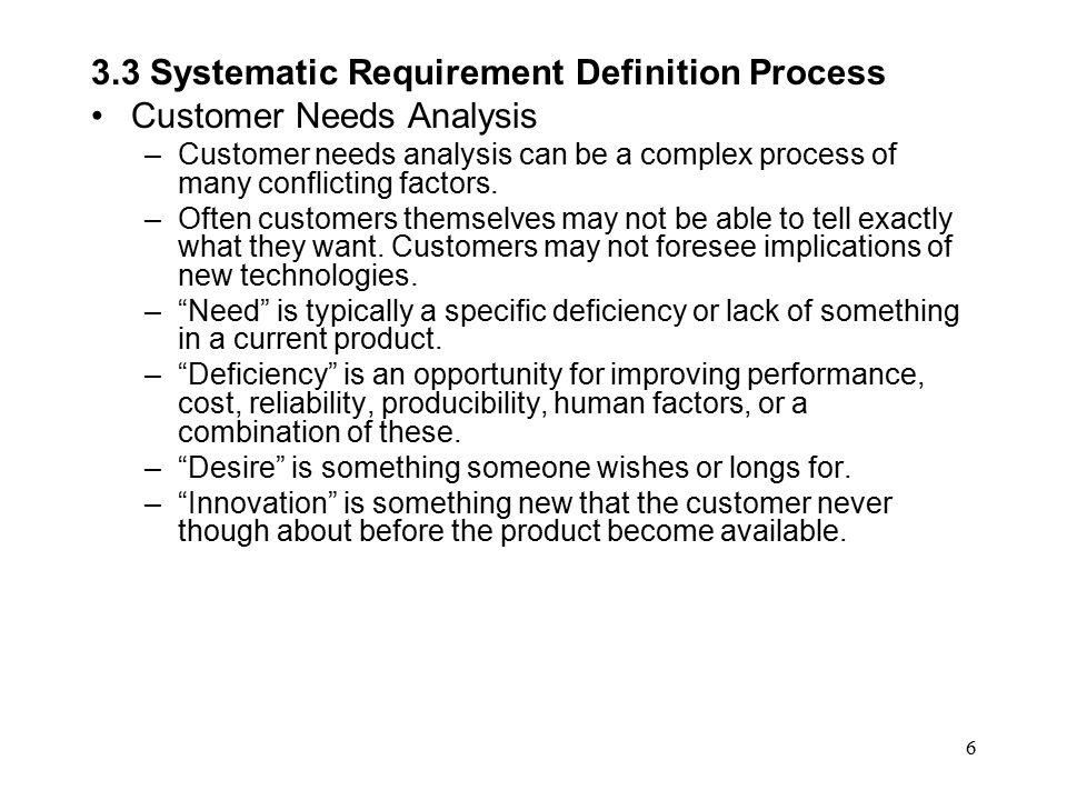 definition of customer analysis Everyone talks about customer satisfaction and some see it as the holy grail of a customer-centric business but what is it really is there a simple basic definition.