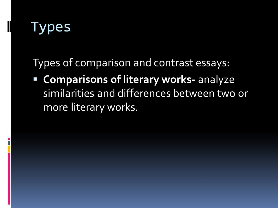literary analysis compare and contrast essay