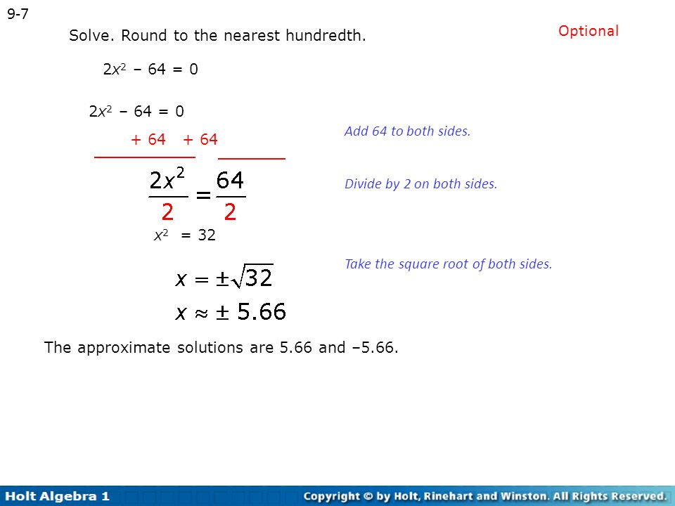 how to solve 3 root 64