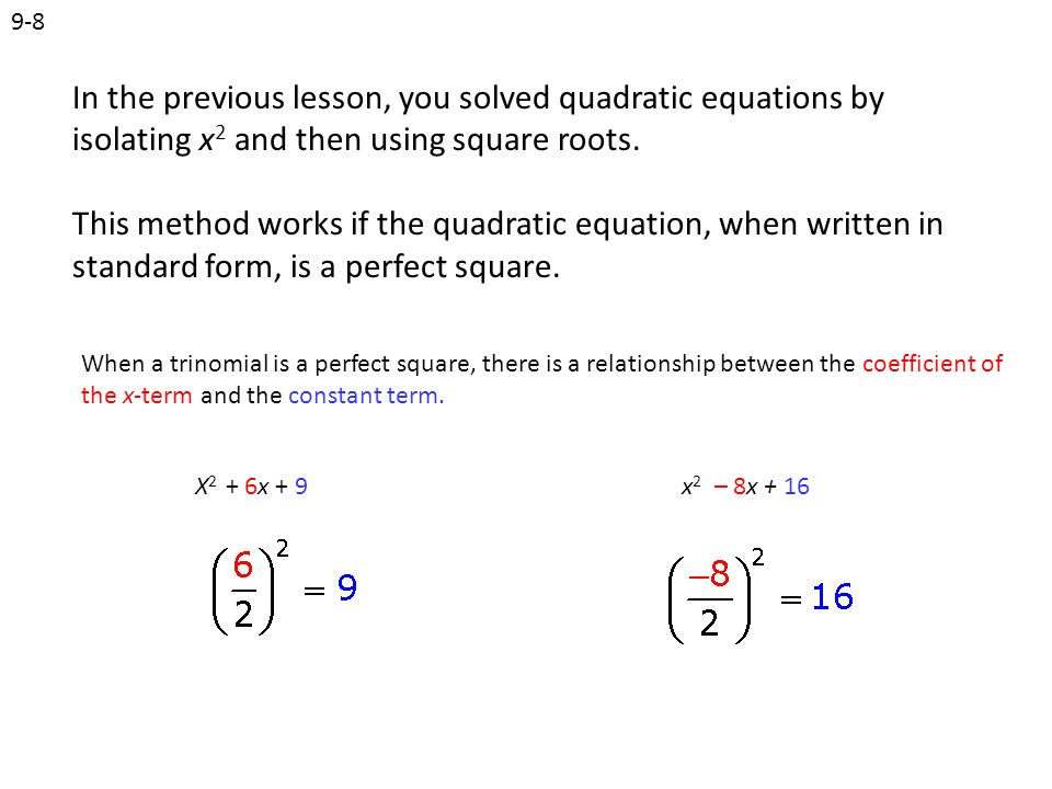 discriminant and root coefficient relationship