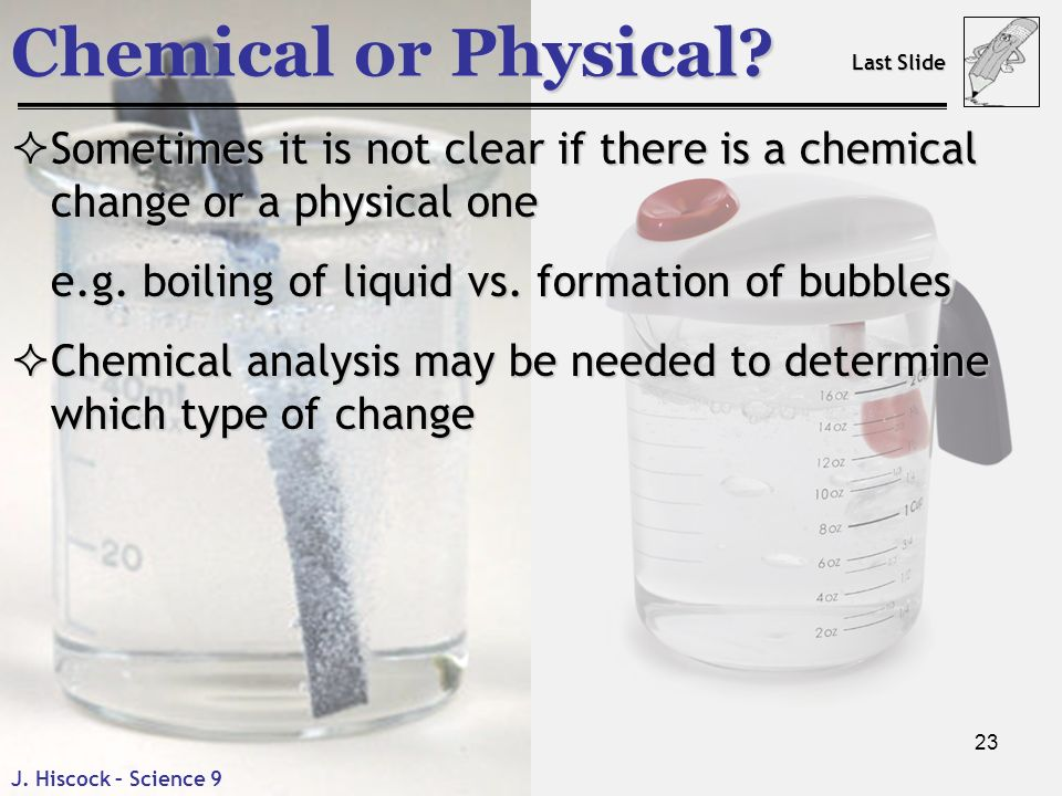 how to tell if a change is physical or chemical