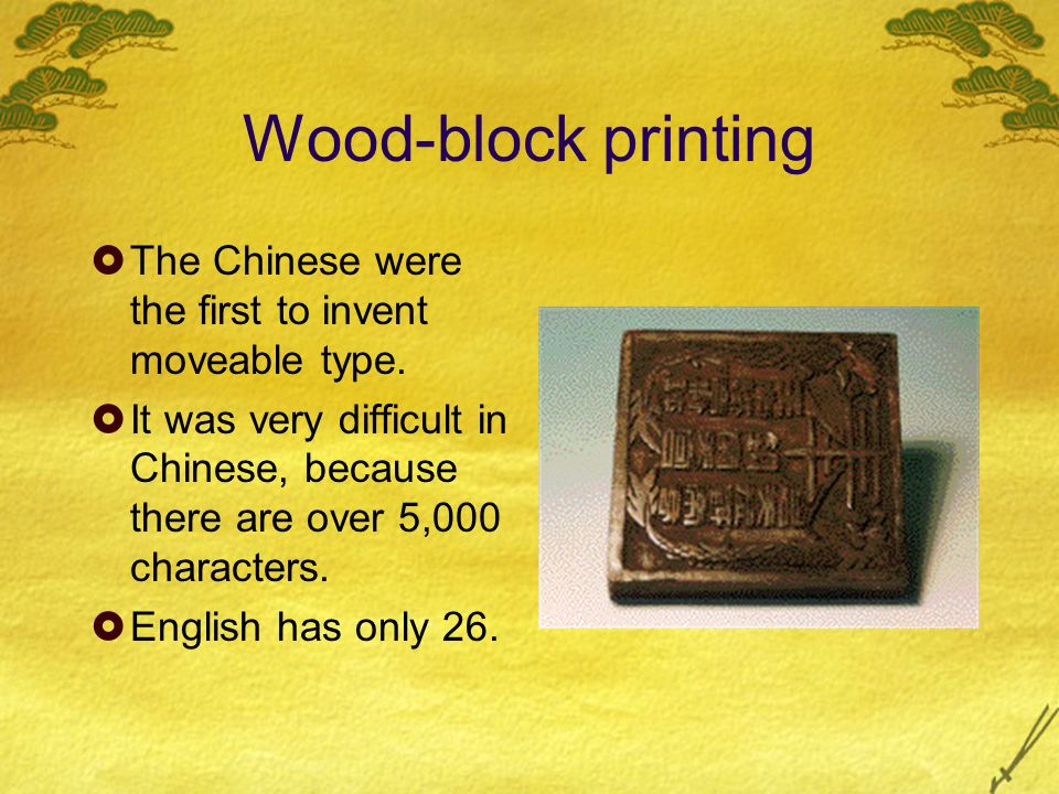 Chinese Printing Invention