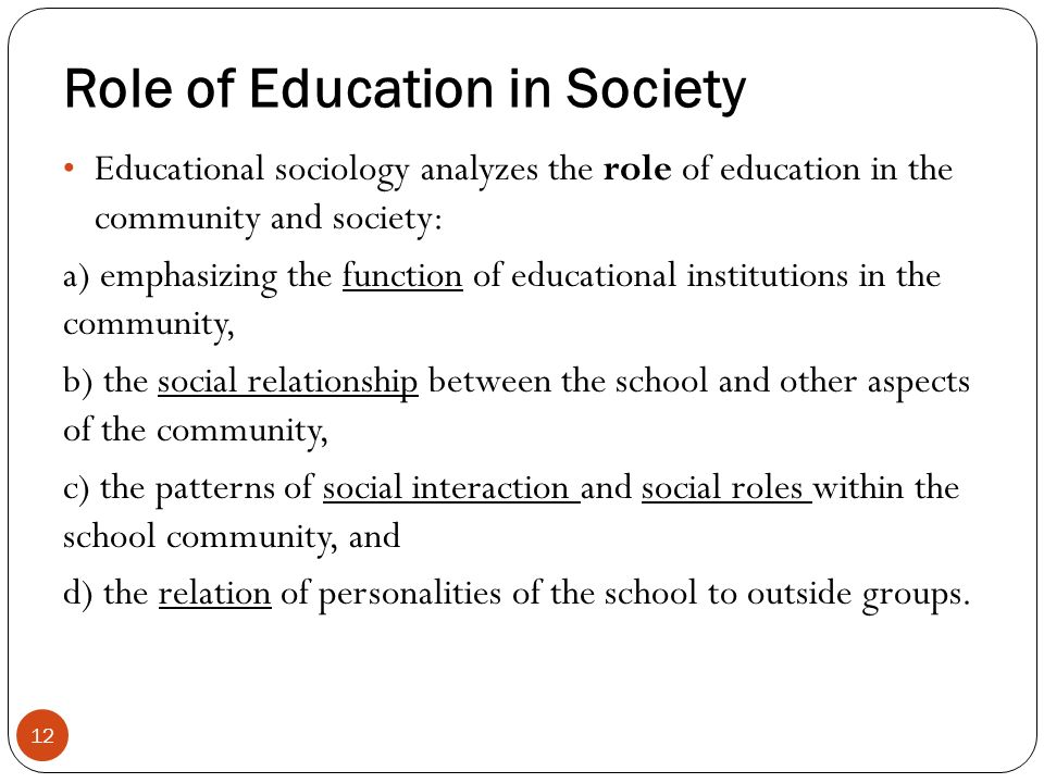 importance of social change in education