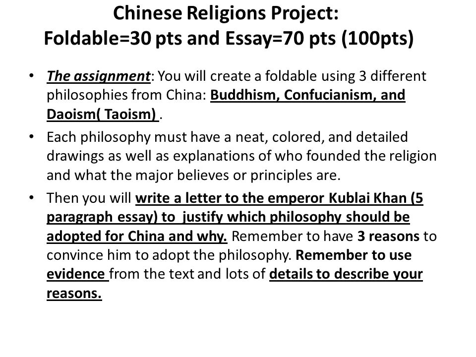 chinese religions essay Chinese values, customs and beliefs by lea xu, vice-president most chinese these days celebrate the birthday as they are on the western calendar.