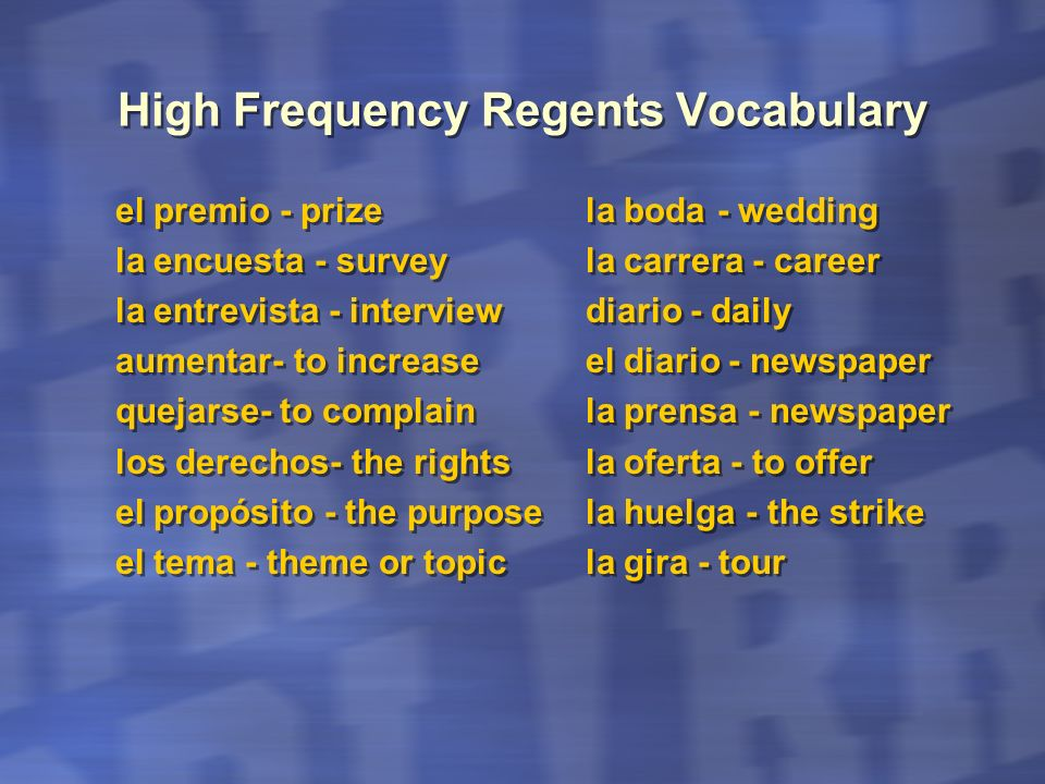 High Frequency Regents Vocabulary