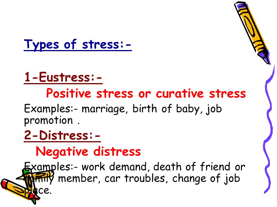 Eustress or. Distress