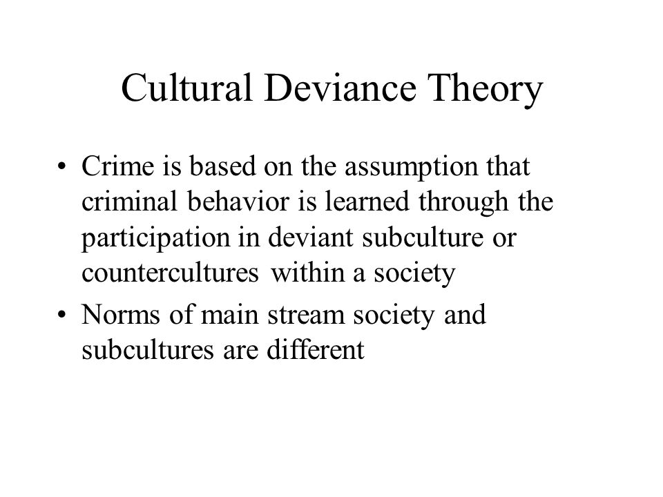 participation of juveniles in deviant behavior essay 05082018 juvenile delinquency essay  or participating in mischievous behavior defining juveniles as being under the age  deviant does not.