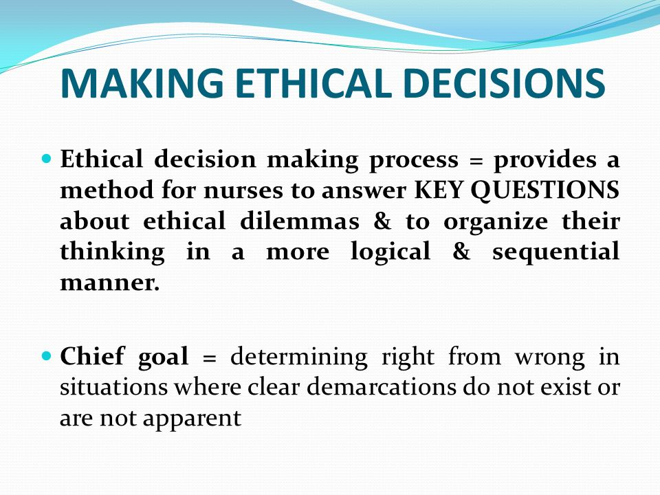 ethical dilemma in organizations One response to ethical dilemma: is organization behavior modification (ob mod) a form of manipulation.