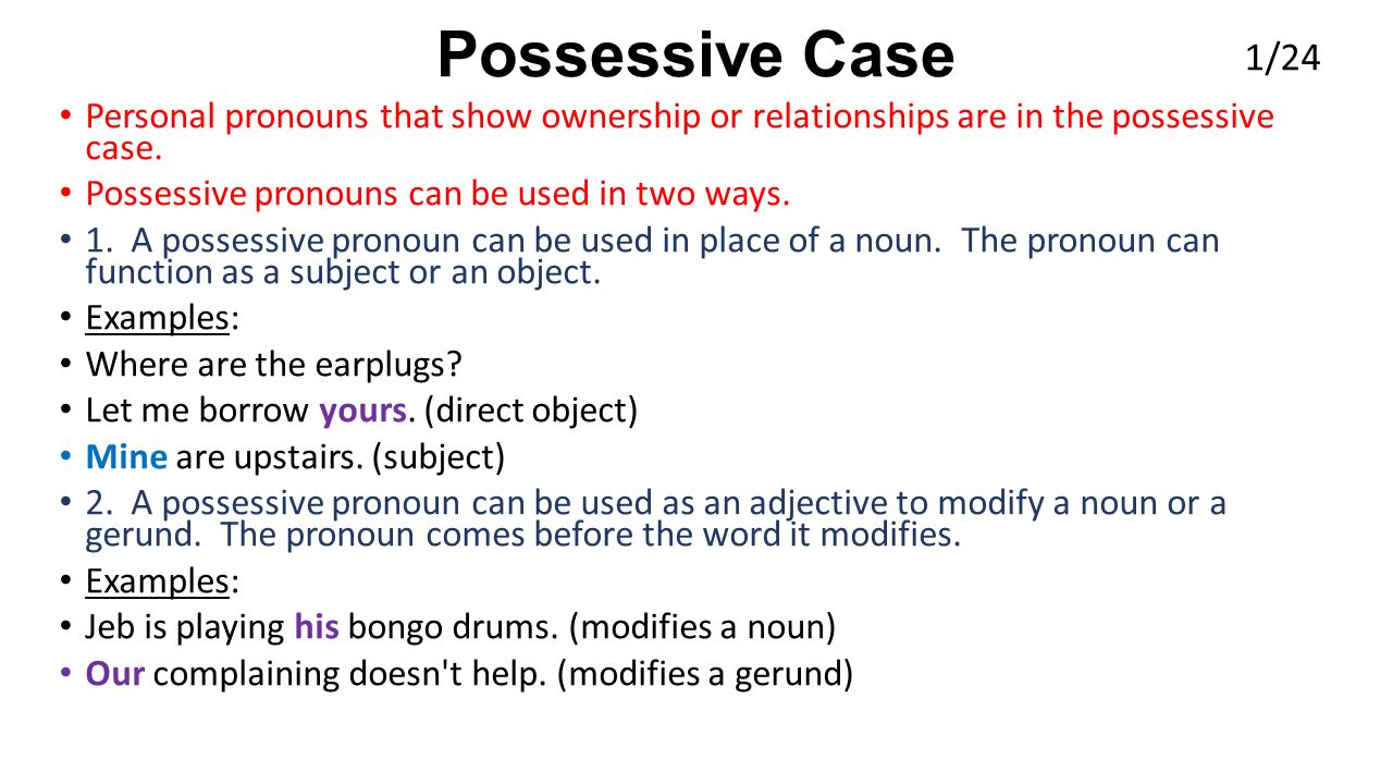 An analysis of personal pronouns