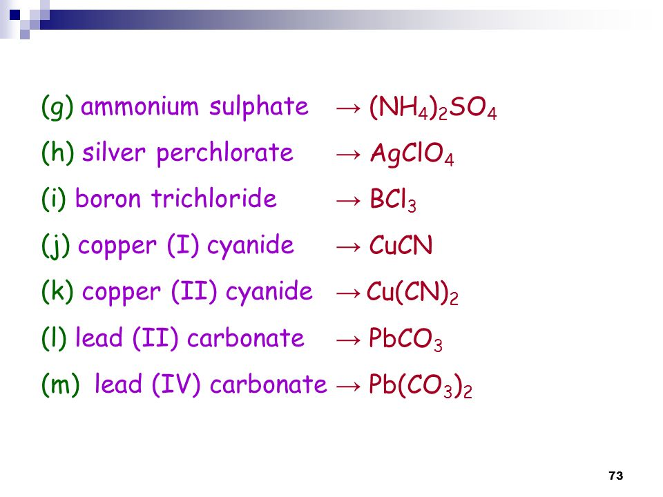 General Chemistry CHEM 110 Dr. Nuha Wazzan - ppt download | 960 x 720 jpeg 68kB