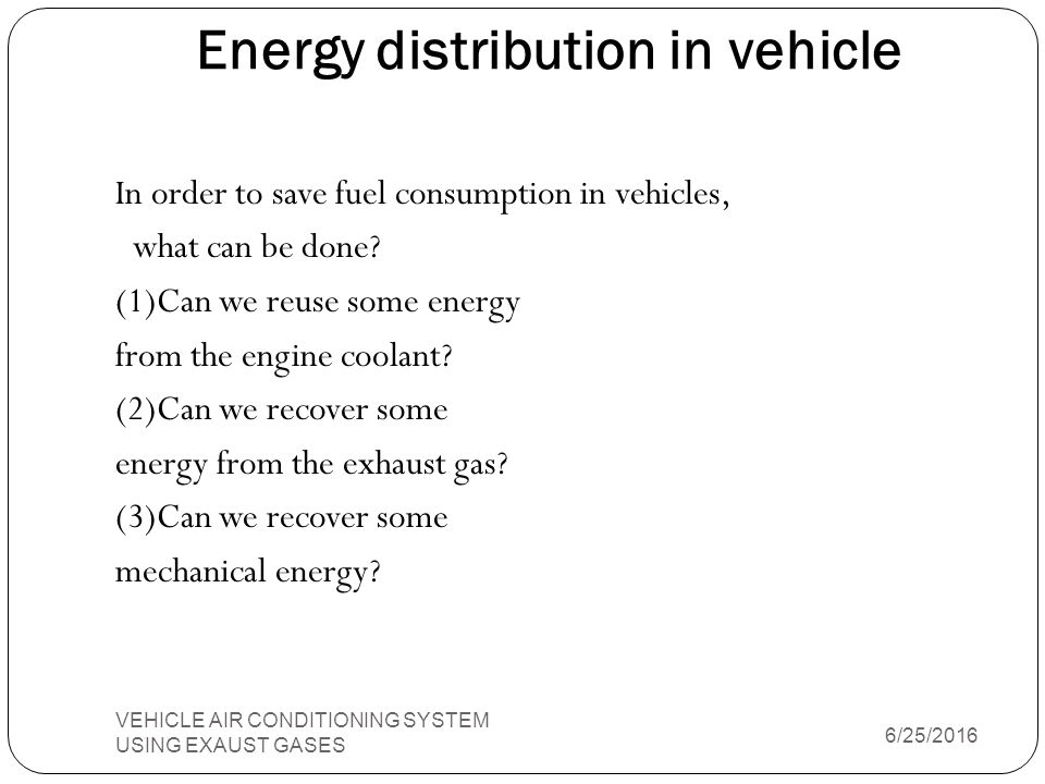 Energy distribution in vehicle