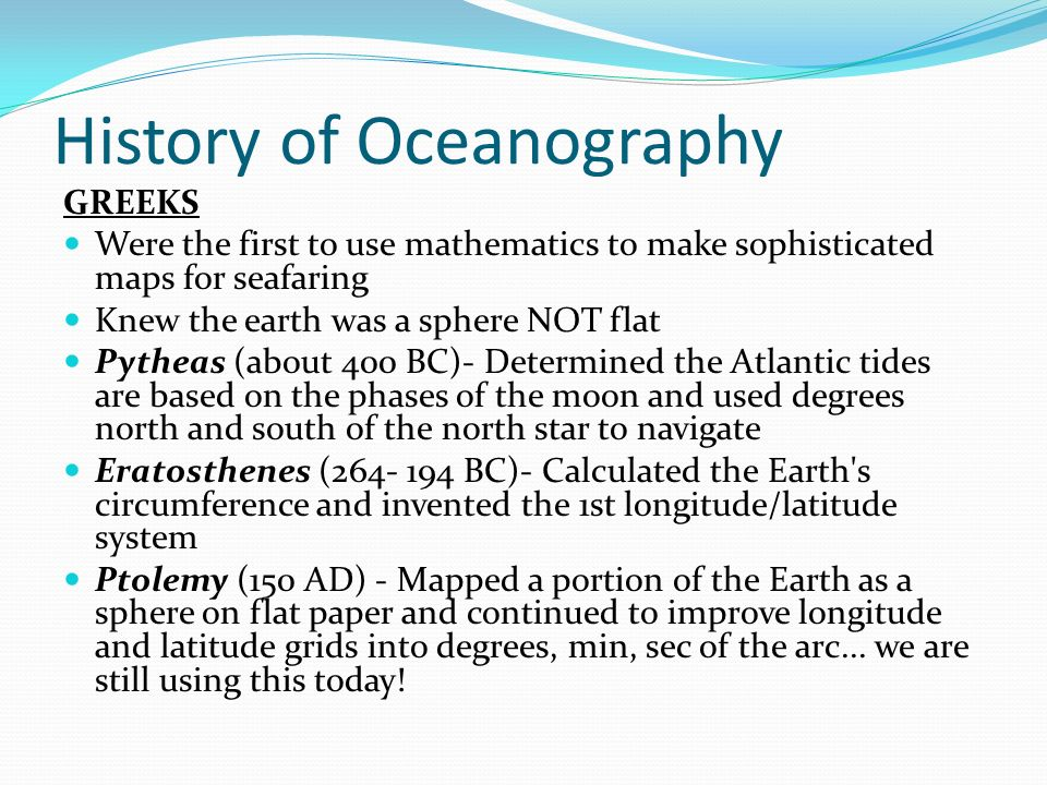 tides oceanography essay Chesapeake bay the mean range of tide in the chesapeake bay reaches about 28 feet at the atlantic ocean entrance there is a unique characteristic that this chesapeake bay had there is a widely varying elevation of the high tide and low tide that gave the chesapeake bay its unique characteristic.