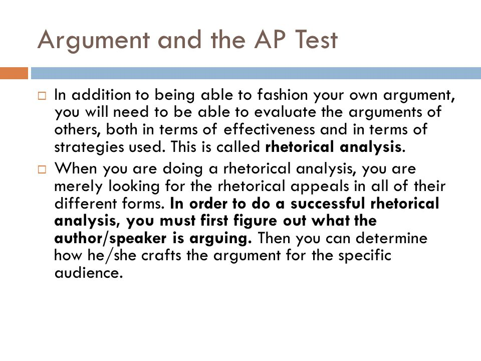 Argument in ap language and composition ppt download for The craft of argument