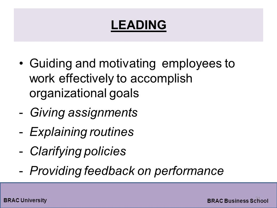 Providing feedback on performance