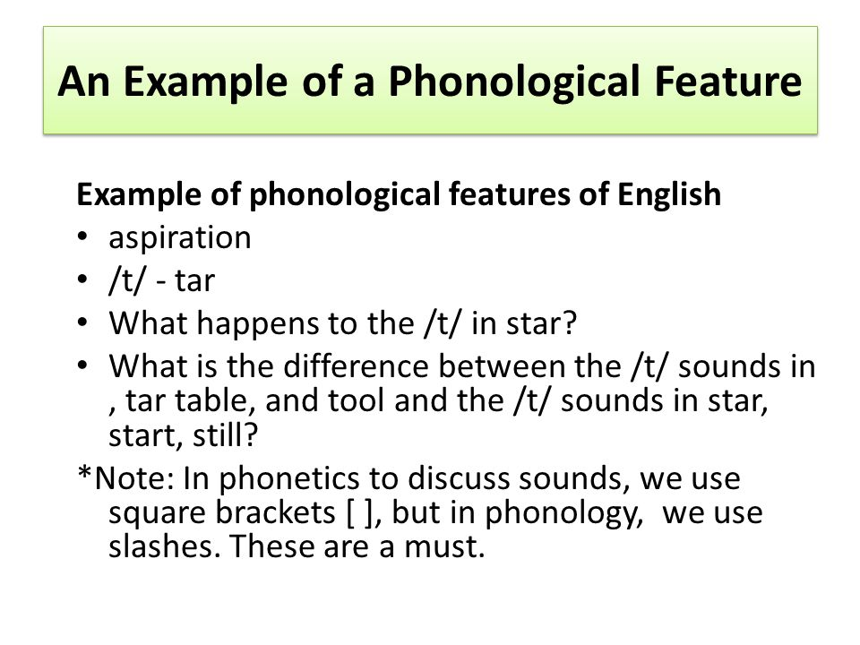 what is phonology Phonology vs morphology the difference between phonology and morphology is very easy to understand if one can remember that phonology deals with sounds and morphology deals with words the terms, phonology and morphology, are from the lingui.