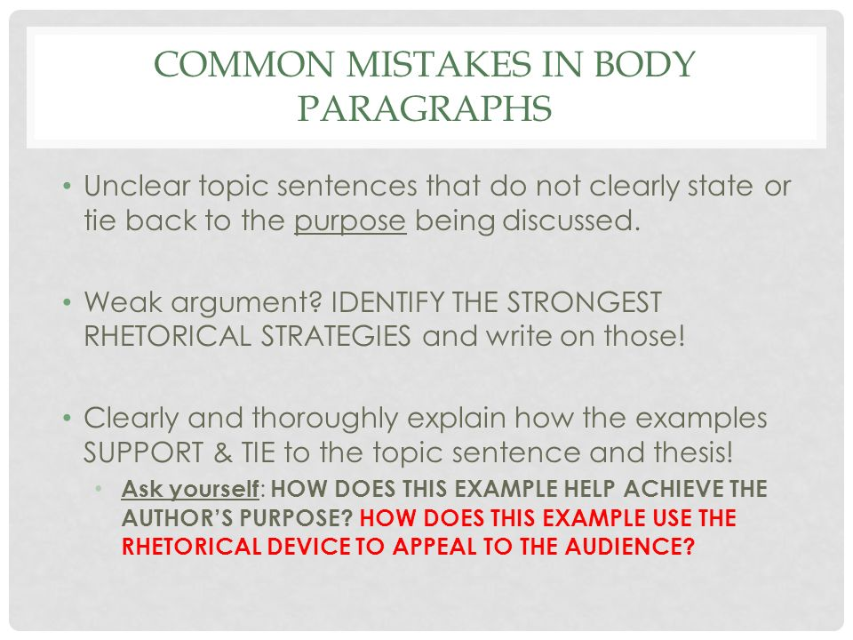 7 common - Example Of A Rhetorical Essay