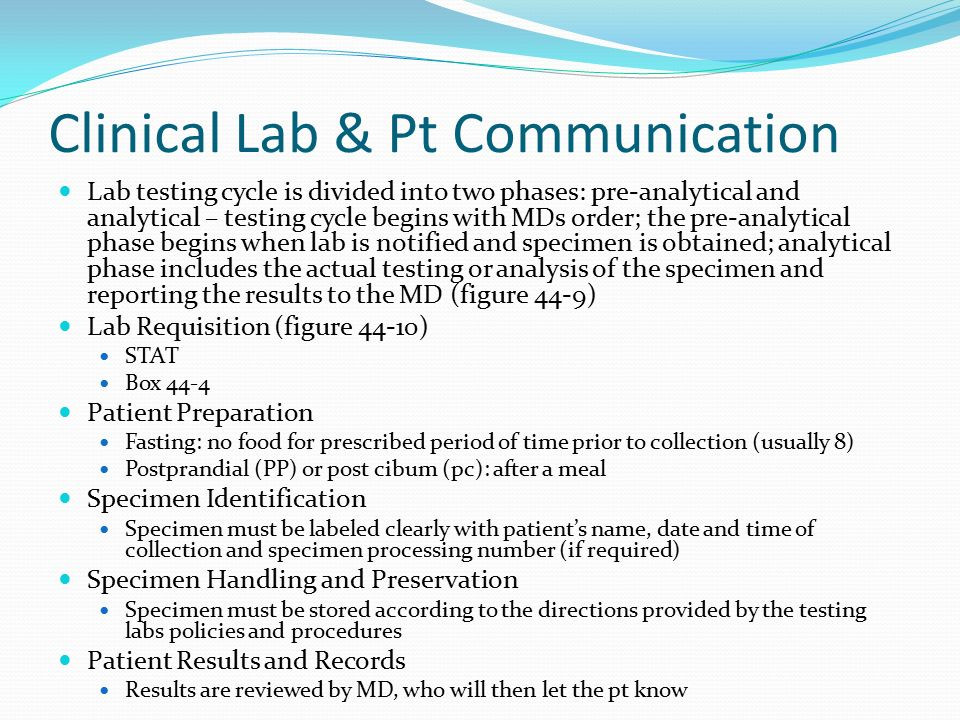 communicating laboratory procedures essay In the essay i have talked about lab procedures lab practice, standard operation procedure communication, training, risk assessment, hse and hse inspection health and welfare at work act 2005 and finally i have talked about health and safety in a laboratory.