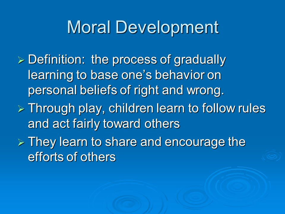 an analysis of the definition of moral behavior Read medical definition of moral behavior center moral behavior center: an area of the brain in what is known as the prefrontal cortex children who suffer damage before 16 months of age to the prefrontal cortex in the front of the brain tend later to display pathological behavior problems.